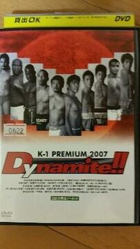 K-1 ダイナマイト 2007 DVD/TBS大晦日格闘技