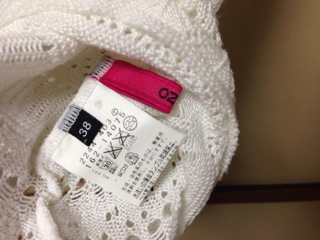 新品オゾックOZOC白色ホワイトかぎ編みノースリーブ < ブランドの