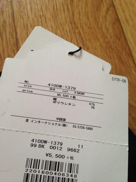 新品タグ付DaTuRaダチュラ5940円ハイウエストミニスカート黒ブラック < ブランドの