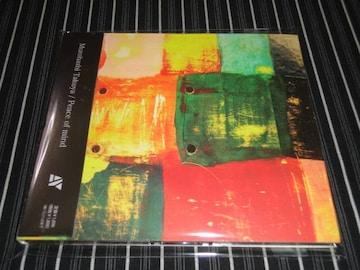 MUROHASHI TAKUYA『PEACE OF MIND』廃盤美品 2012年の作品