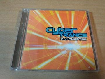 CD「ザ・サイバートランス2ndチャプター」●