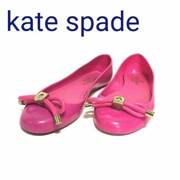 正規 kate spade ラバーシューズ レインシューズ ピンク
