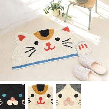 可愛い アニマルマット セミサークル 動物 猫 ネコ 半円形 子供部屋/玄関マット