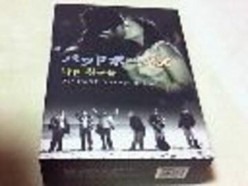 韓国ドラマバッドボーイズDVD-BOXアン・ジェウク