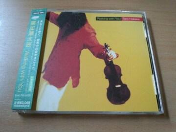 葉加瀬太郎CD「Walking with You」ヴァイオリン●