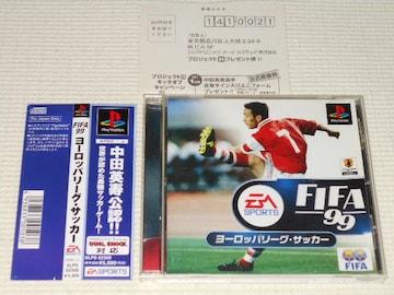 PS★FIFA99 ヨーロッパリーグ・サッカー 帯・ハガキ付
