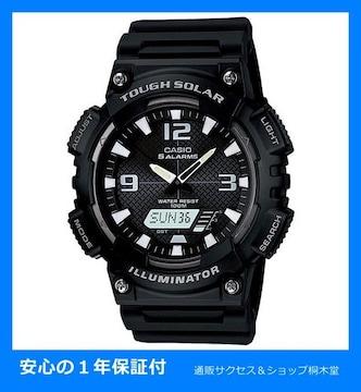 新品・■カシオ CASIO ソーラー 腕時計AQ-S810W-1A★即買い