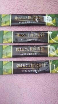 麹まるごと贅沢青汁4本、お試し。
