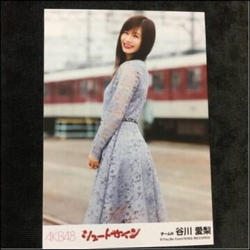 NMB48 谷川愛梨 シュートサイン 生写真 AKB48