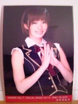 AKB48ビジュアルブック2010公式写真/田名部生来2ND-BLACK
