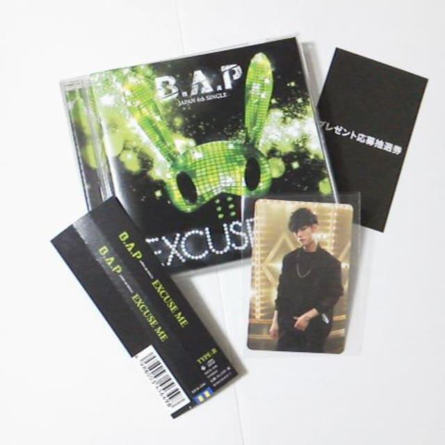 CD★Unplugged&【公式】B.A.P★LIVE ON~014ポラ  デヒョン★直筆サイン < タレントグッズの