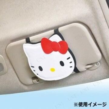 キティちゃんミラー�求垳ードや駐車券をスッキリ収納*サンバイザーポケット
