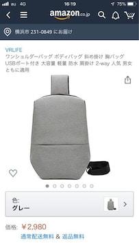 ワンショルダーバッグ ボディバッグ 斜め掛け 胸バッグ USB