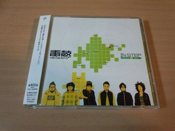 RAICO雷鼓CD「IN STEP」(『NARUTO』『陰陽大戦記』ED収録)●