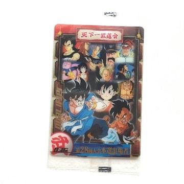 ◎ドラゴンボール 天下一武道会コレクションカード 036