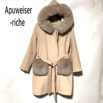 アプワイザーリッシェ ポケットファーベルテッドコート/Apuweiser-riche