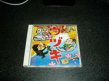 CD「ザ・コブラツイスターズ/ウヅキ」