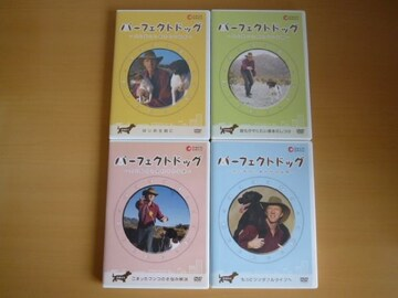 DVD パーフェクト ドッグ 全4巻セット SHOP JAPAN