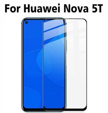 HUAWEI nova 5T フルグルーガラス保護 2.5D 0.3mm