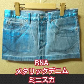 RNA★新品★ブルーメタリックデニムミニスカ