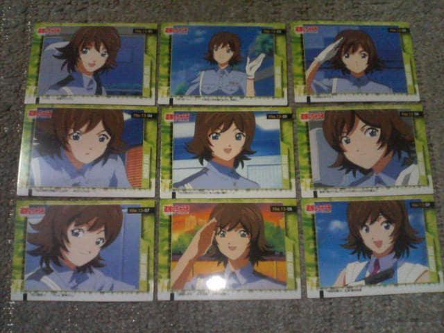 トレカ  逮捕しちゃうぞ2  ファイル13 ストーリーカード9枚   蓮見由香  < アニメ/コミック/キャラクターの