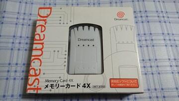ドリームキャスト用 メモリーカード4X