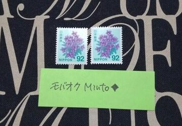 未使用92円普通切手2枚184円分◆モバペイ歓迎