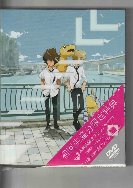 デジモンアドベンチャー tri. 第1章「再会」(初回生産限定版)  < CD/DVD/ビデオの