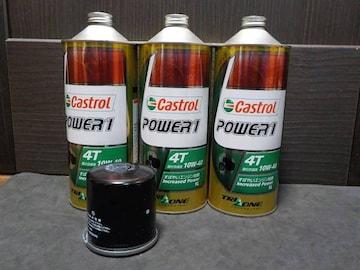 ZRX400 castrol製 エンジン オイル&エレメント 10W40 3L
