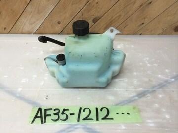 ☆AF35 ライブディオ ZX オイルタンク AF34 SR