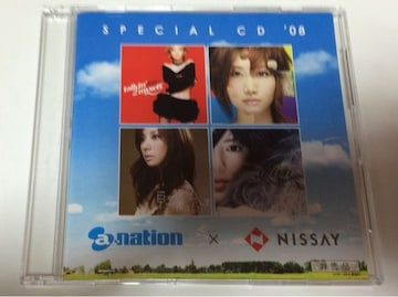 『a-nation×NISSAY』SPECIAL CD'08