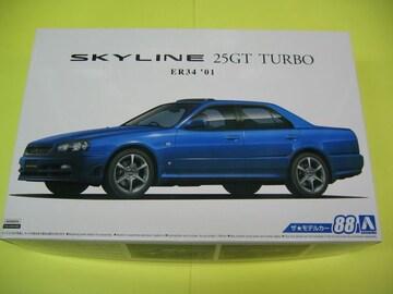 アオシマ 1/24 ザ・モデルカー No.88 ニッサン ER34 スカイライン 25GT TURBO '01