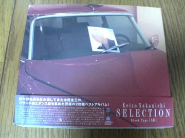 中西圭三CD SELECTION Blood Type[AB]