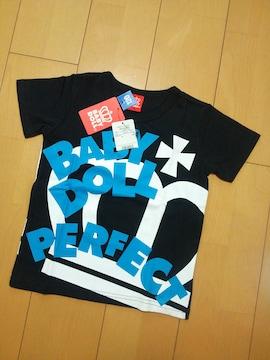 新品PERFECTTシャツ黒120ベビードールBABYDOLLベビド