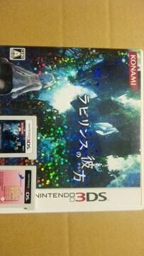 †送料無料3DS専用set ラビリンスの彼方+女の子と密室