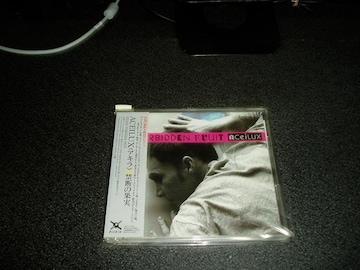 CD「ACEILUX(アキラ)/禁断の果実」95年盤