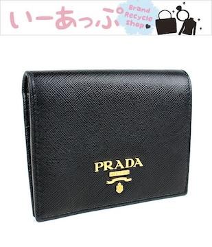 プラダ 二つ折り財布 黒 PRADA 1MV204 新品同様 j999