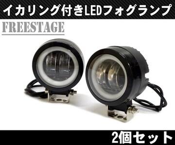 汎用20w LED フォグランプ バイク用クランプ付