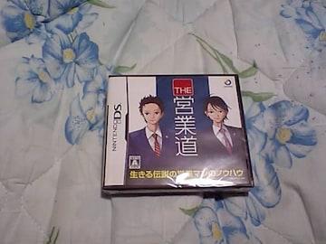 【新品NDS】営業道