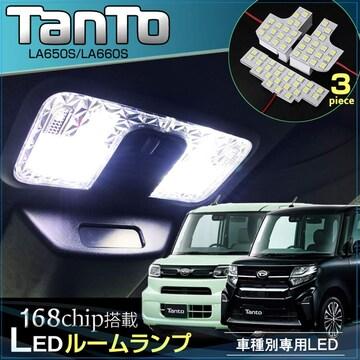 タント タントカスタム LA650S LA660S ピッタリサイズ設計 L