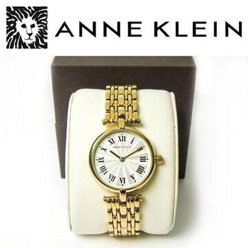 送料無料アンクラインANNEKLEINブレスウォッチAK2356腕時計