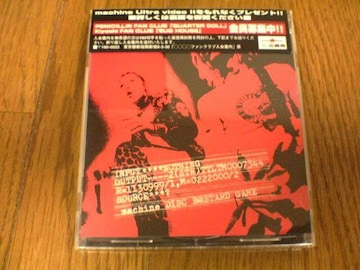 machine CD DISC B STARD GAME廃盤