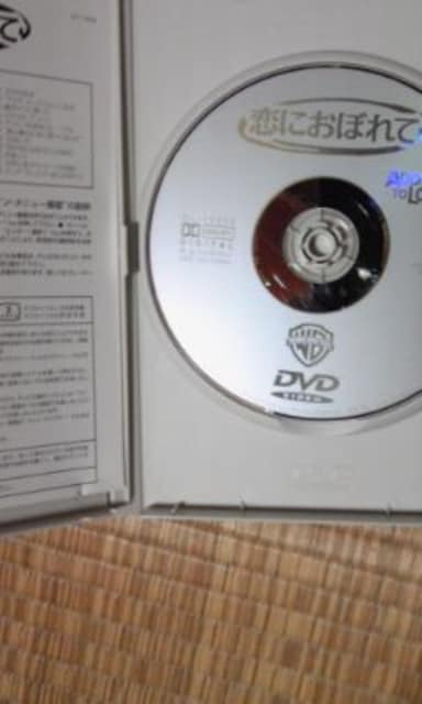 恋におぼれて メグライアン他 < CD/DVD/ビデオの