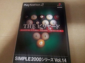 PS2☆THE ビリヤード☆状態良い♪