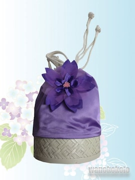 【和の志】浴衣用巾着◇ラベンダー系・花飾り◇KYK-21