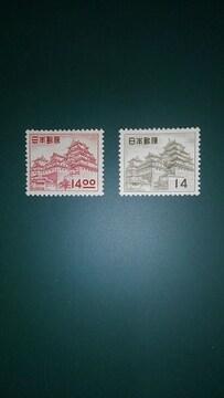 姫路城【未使用普通切手】2種