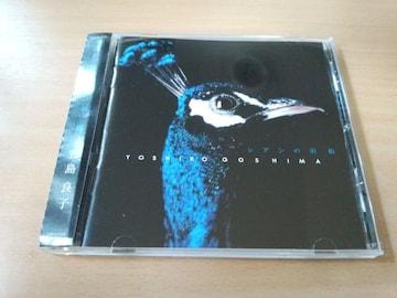 五島良子CD「シアンの羽根」●