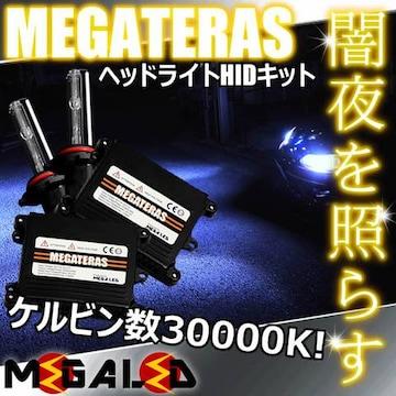 Mオク】アコードワゴンCF6/7系/ヘッドライトHIDキット/H1/30000K
