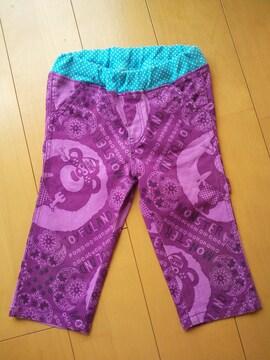 中古バンダナ柄パンツ130紫JAM