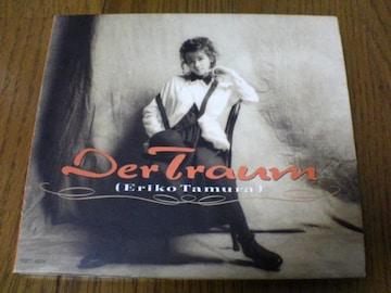 田村英里子CD デェア・トゥラウム [廃盤]